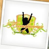 """Логотип Студия Креативных Идей """"Постскриптум"""""""