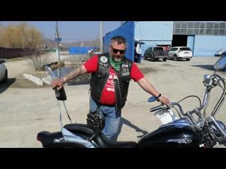 Ямаха  Драг  стар  400  С   заказной   для   /Сергея  Никитина  по  программе   Юрия  Якунина