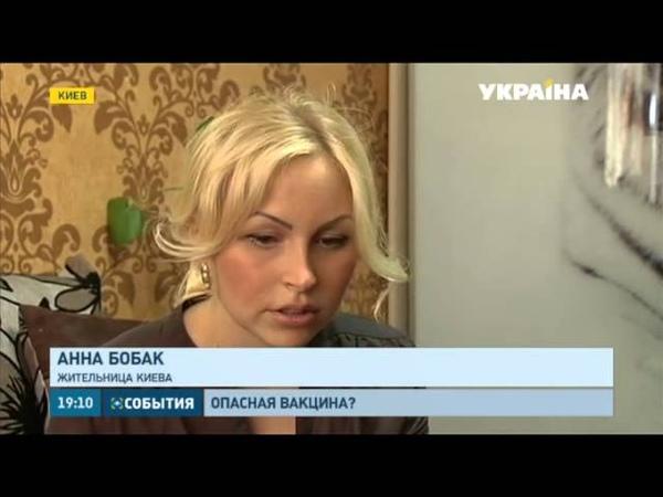 Киевлянка уверена прививка от туберкулёза привела её сына на операционный стол