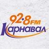 Радио Карнавал 92.8 FM — Официальная группа