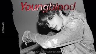 HUENINGKAI's Youngblood (Original Song: 5 Seconds of Summer) - TXT (투모로우바이투게더)