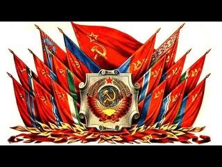 РУСКИЙ СОВЕТЪСКИЙ  ОТВЕДЪ ГЛОБАЛЬНОЙ ПАРАЗИТИЧЕСКОЙ ПСЕВДОЭЛИТЕ ! Время Просыпаться и соединится НаРод СССР !!!
