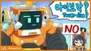 롤 애니메이션 다이브충 윌럼프 봇 / LOL Animation Dive troll Willump Bot
