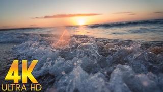 Лечебный Шум Моря и Звуки Ветра на Восходе Солнца для Крепкого Сна, Отдыха, Медитации [4K UHD]