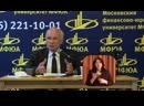 Профессор А .И Осипов- суеверия в Вере