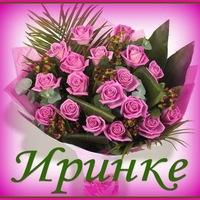 Скиба Ирина (Аникеева)