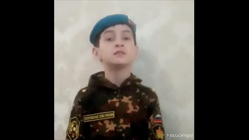 Купчаков Салим Икон Халк 3 А кл Правнук ветерана ВОВ Мансурова Хасяна Наумановича