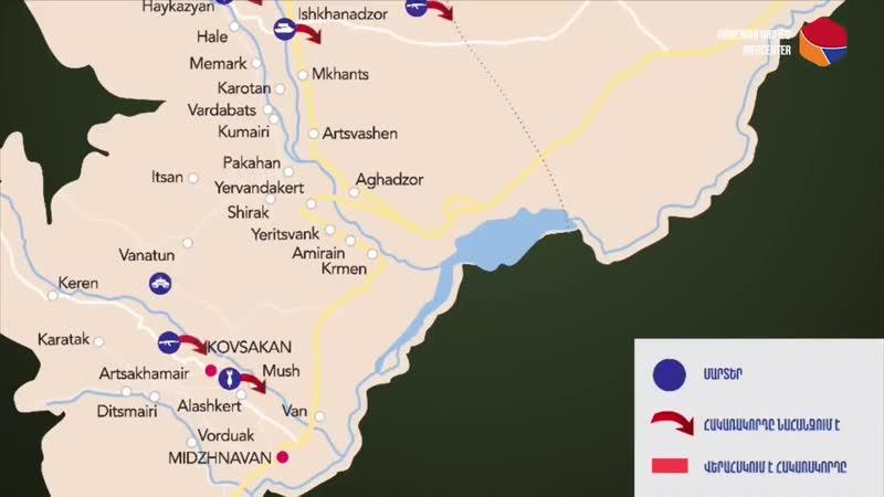 Армяне стали выпускать обзоры по карте с 24 октября 2020 го