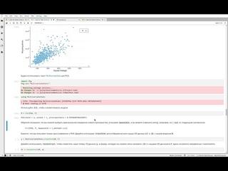 Обработка данных - Стандартные алгоритмы машинного обучения - Метод главных компонент