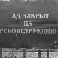 Алексей Жигалин