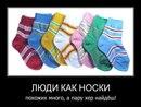 Личный фотоальбом Екатерины Костенко