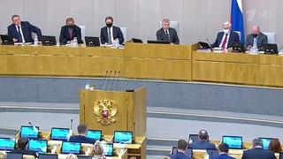 Госдума приняла в первом чтении закон, который реализует поправки в российскую Конституцию.
