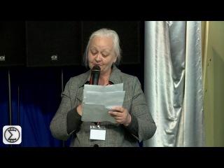 Лариса Морозова. Второе выступление на конференции смартлаба