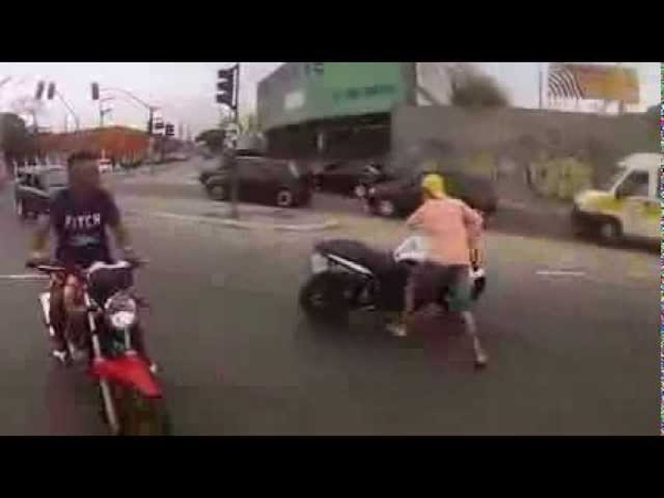 Школоло Грабитель Неудачник на мотоцикле