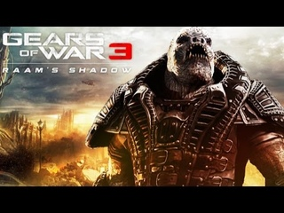 Gears of War 3: RAAM's Shadow Game Movie (All Cutscenes) HD