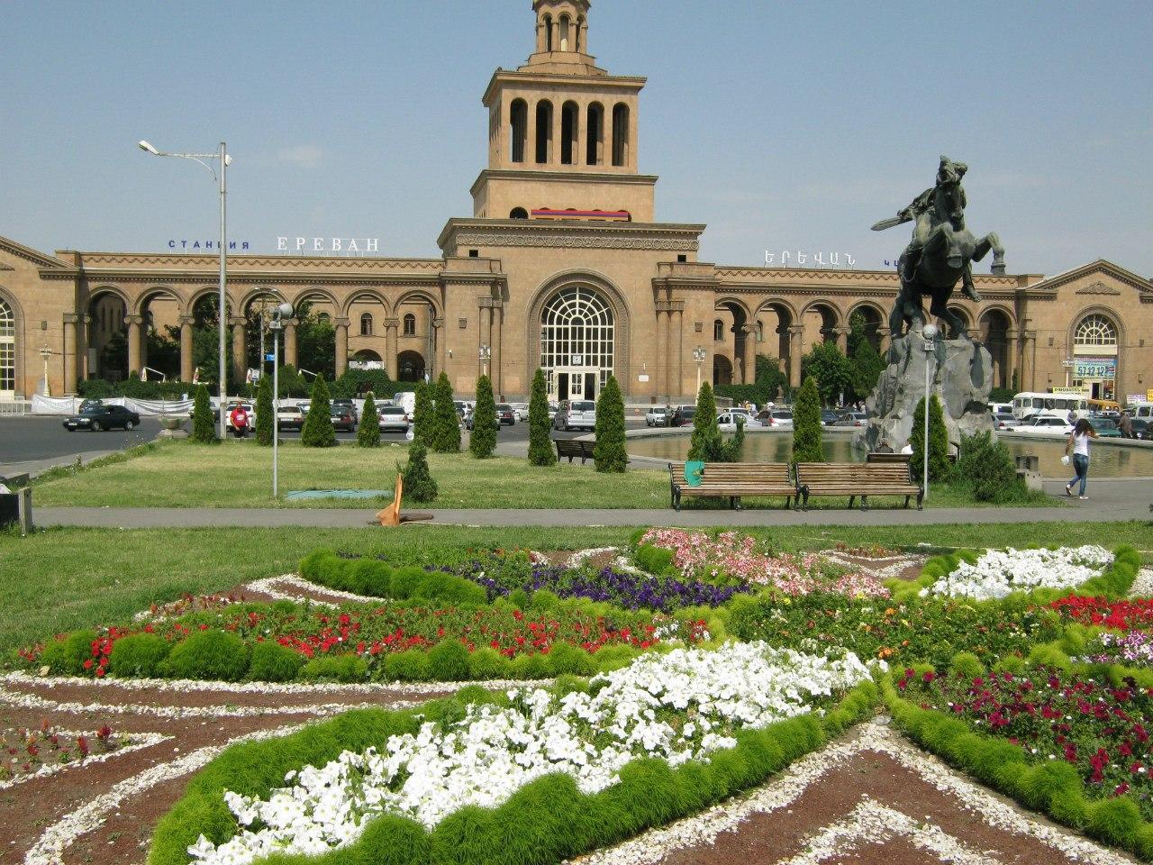 ж/д вокзал Еревана