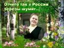 Фотоальбом Марии Фоменко