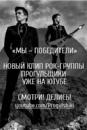 Личный фотоальбом Владимира Жирнова