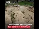 Массовая эксгумация жертв фашизма под Новгородом.