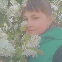 Наймушина Кариночка