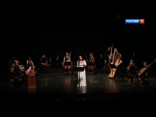 Соня Йончева (сопрано) /Sonya Yoncheva и Cappella Mediterranea. Дирижёр Леонардо Гарсия Аларкон. Арии эпохи барокко (2020)
