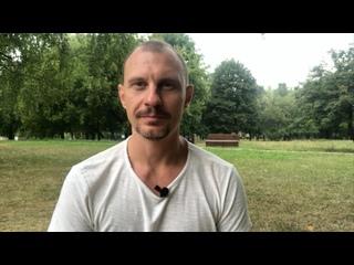 Медитация Погружения в себя на раскрытие чувственности