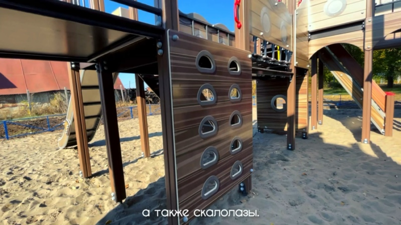 Видео от Детские площадки СКИФ ПРО