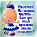 Фотоальбом Елены Савиной