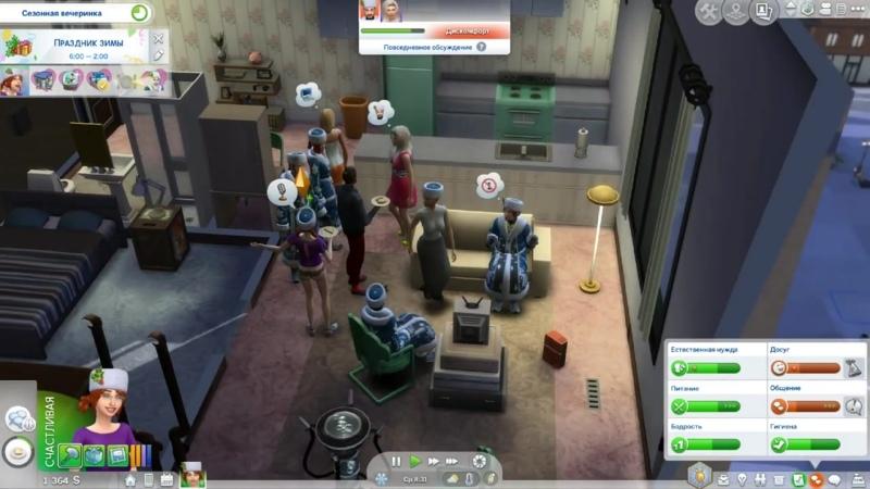 Dariya Rain ПОЧТИ СУМЕРКИ НО С 18 ДОМ В НАСЛЕДСТВО The Sims 4 Челлендж
