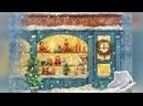 «Весёлые ёжики» – новогодняя авторская сказка от БиблиоНяни