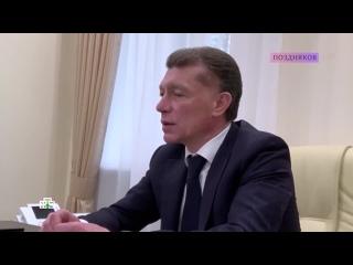 Эксклюзивное интервью председателя правления ПФР Максима Топилина. Полная версия