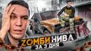 Штиглиц Слава   Ярославль   4