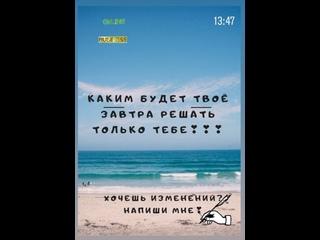 Video by Zulfia Mirzaeva