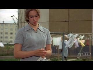 Афоня (1975) — Никакой личной жизни