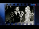 Голливуд Страны Советов. Звезда Янины Жеймо. Рассказывает Аня Чиповская 1080p