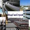 """Трубы ВЧШГ  ООО""""ВодГазСтрой"""""""