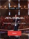 Пётр Радченко фотография #2