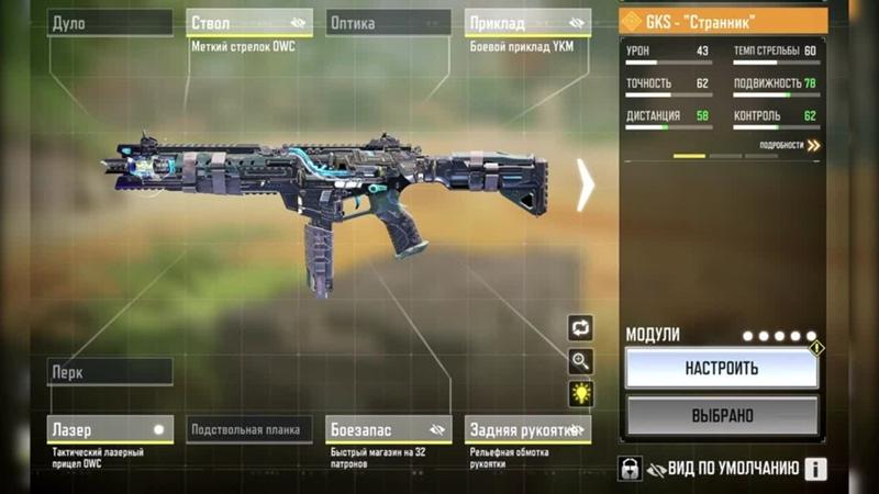 BadGamer Лучшее оружие для рейтинга Call of Duty Mobile Топ обвесы и сборки на оружие COD Mobile