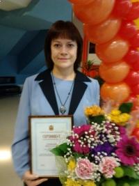 Irina strizhova девушка модель психокоррекционной работы