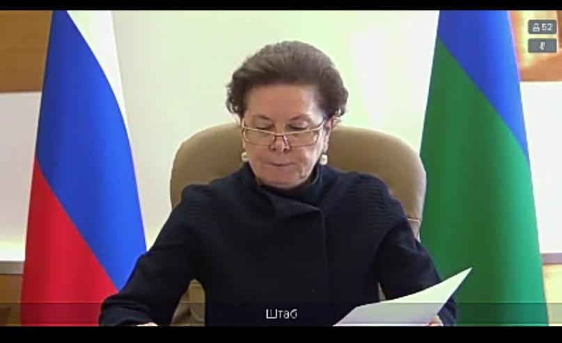 Губернатор Югры Наталья Комарова провела прямой эфир «Управдомы» о качестве обсл...