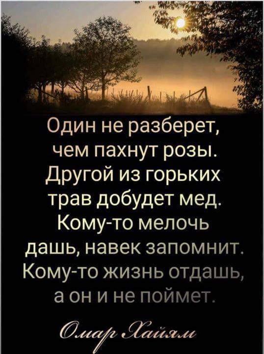 фото из альбома Руслана Мешкова №3