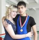 Анастасия Базыльникова