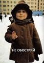 Персональный фотоальбом Артура Сопельника