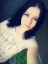 Виктория Елисеева