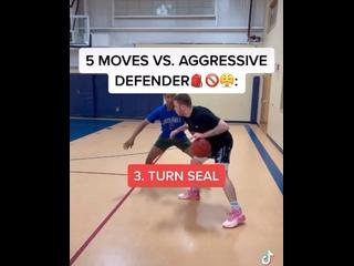 5 мувов против агрессивного защитника
