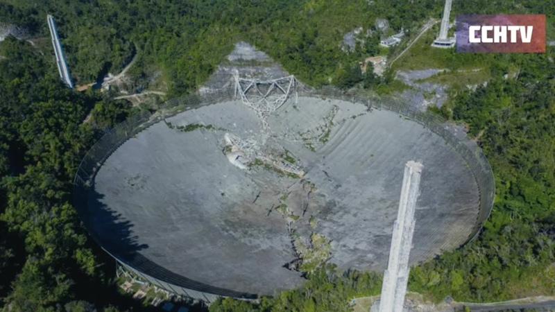 CCHTV Обрушение радиотелескопа в Аресибо 01 12 2020