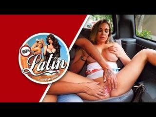 [SexMex] Eva Davai - Mexican Fuck Bus (NewPorn, Latin, Big Tits, Boobs, Ass, Blowjob, Spanish, Teen, Milf, Anal, Fake Taxi)