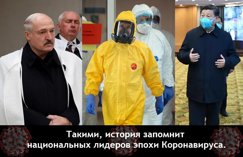 """16 марта 2020  Лукашенко заявил, что Россия """"вся полыхает от 30722"""