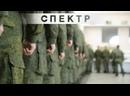 Женщинам предложили «сдать» контакты своих «бывших» в военкомат