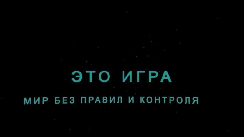 Сбой в матрице A Glitch in the Matrix 2021